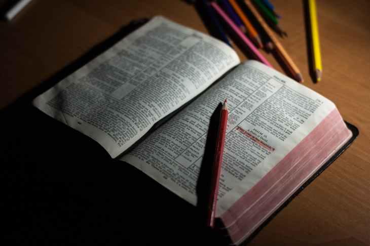 a l interieur apprendre bible bibliotheque